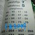 Thailand lottery free vip tips super hot formula magazine 1 august 2017