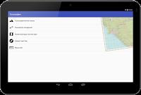 """Приложение """"Топография"""" для Android"""