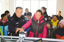 Facial recognition introduced in Tibet