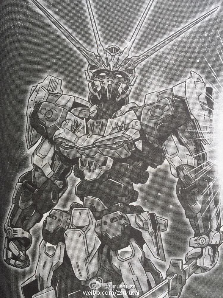 Gundam Lord Astray