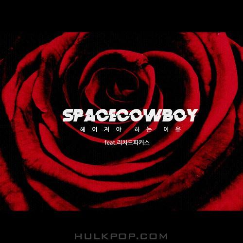 SPACECOWBOY – 헤어져야 하는 이유 – Single