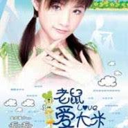 Chen Shao Hua (陈少华 ) - Bie Shuo Wo De Yan Lei Ni Wu Suo Wei (别说我的眼泪你无所谓 )