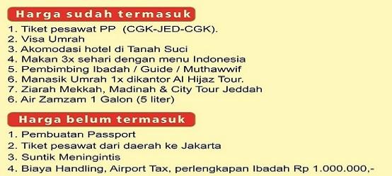 Biaya-Paket-Januari-Februari-Maret-April-2016-Travel-Alhijaz-Sudah-termasuk-dan-Belum-Termasuk