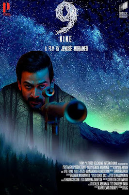 Nine: Star Cast and Crew, Predictions, Posters, First Look, Story, Budget, Box Office Collection, Hit or Flop, Wiki