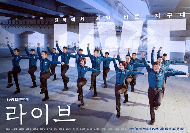 tvN周末劇《Live》首播好成績 有線電視台收視表現越來越優異
