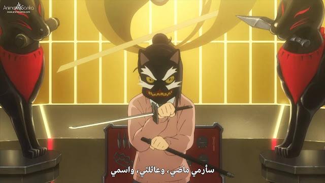 فيلم انمى Black Fox بلوراى مترجم أونلاين كامل تحميل و مشاهدة