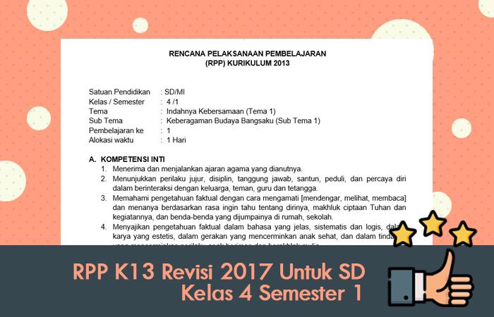 RPP K13 Revisi 2017 Untuk SD Kelas 4 Semester 1