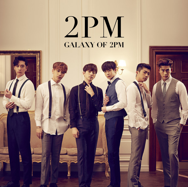 [Single] 2PM &#8211; GALAXY OF 2PM<リパッケージ> (2016.06.15/MP3/RAR)