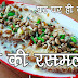 ब्रेड की रसमलाई रेसिपी - Bread Rasmalai Recipe in Hindi
