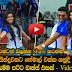 Shanudrie Priyasad NIBM kurunegala Dance Video (FULL)