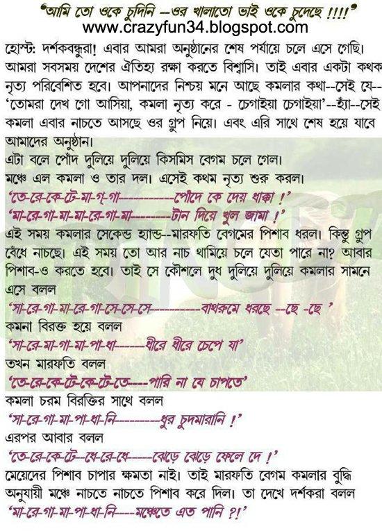 Bangla deshi mal 2 - 5 1
