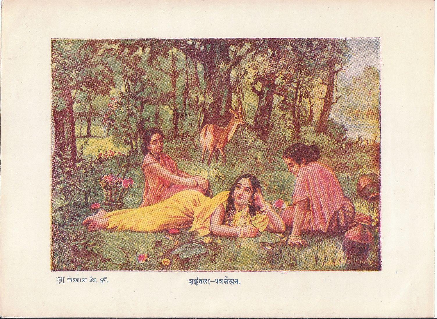 Shakuntala Writing a Letter - Indian Lithograph,  Chitrashala Press, Pune c1920-30