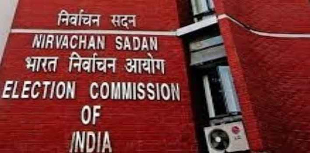 चुनाव आयोग ने आंध्र प्रदेश से आचार संहिता हटाई