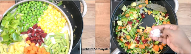 VEGETABLE PULAO/ VEGETABLE PILAF-  EASY VEGETABLE PULAO RECIPE- ONE POT VEGETABLE PULAO RECIPE
