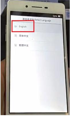 Cara Flash Oppo A37 Via Pc : flash, Flash, Product