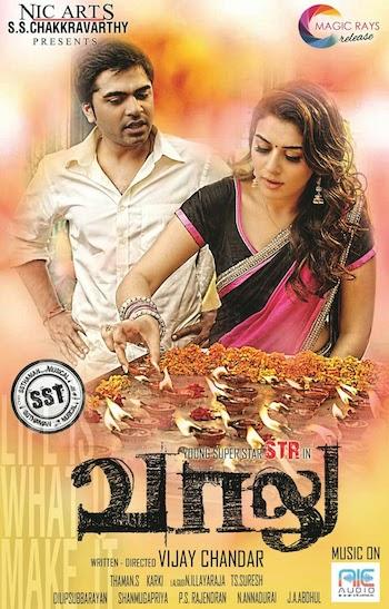 Vaalu (2015) Tamil Full Movie