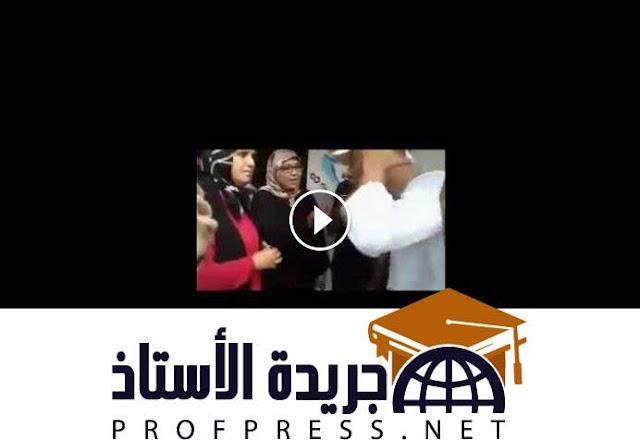 الاعتداء على أستاذات بثانوية ابن هاني بفاس بسبب الحراسة ''فيديو 2''