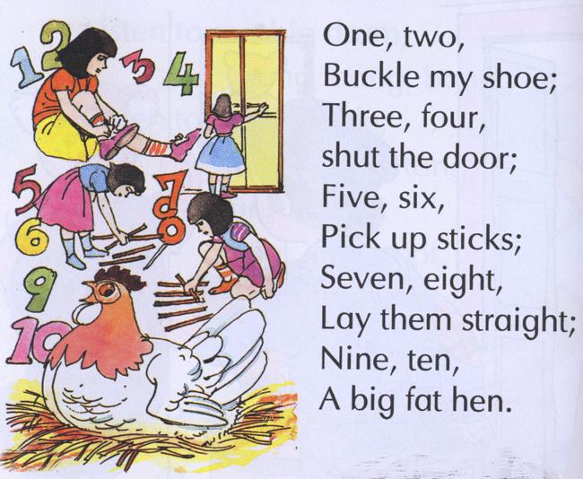 Buckle Nursery School Shoe My