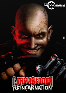 Carmageddon Reincarnation Free For Download