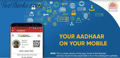 mAadhaar App Launched for Android Users