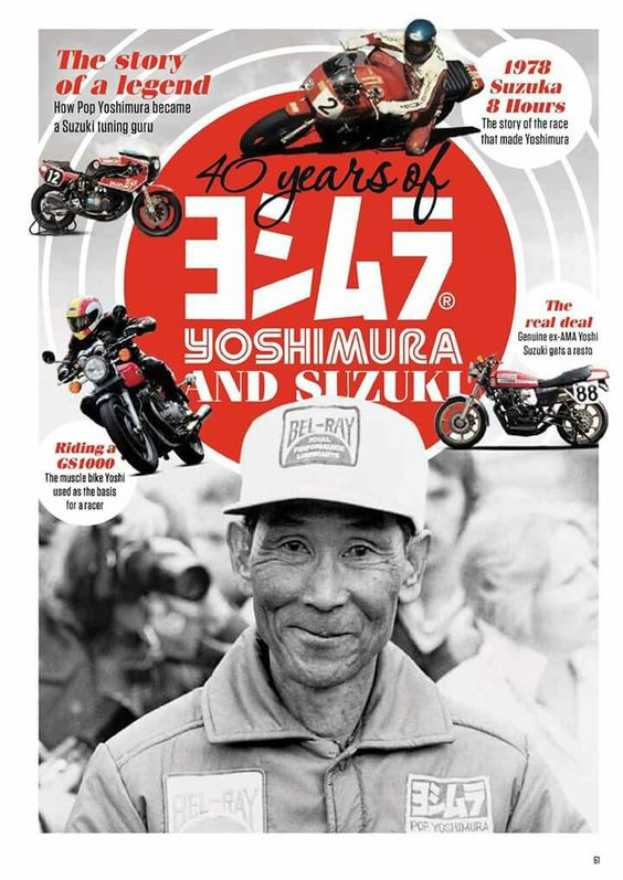 40 Years of Pops Yoshimura