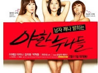 Download Film Erotic Sister (2016) 18+ Subtitle Indonesia