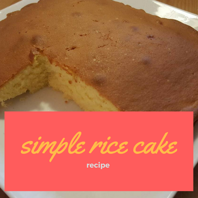 Simple Rice Cake Recipe