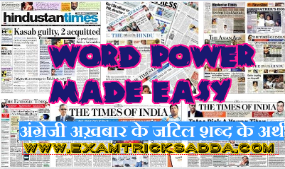100 Daily news paper English Words With Hindi Meaning List
