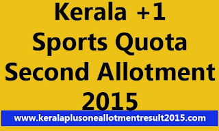 Kerala Plus One Sports Quota Second Allotment Result 2015, kerala hscap second allotment result sports quota 2015, plus one 2nd sports quota allotment result, +1 2nd /final sports quota allotment result 2015 hscap check