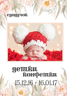 http://sunduchok66.blogspot.ru/2016/12/blog-post_86.html