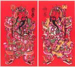 Dịch thuật: Thần Đồ và Úc Luỹ - hai vị Môn thần
