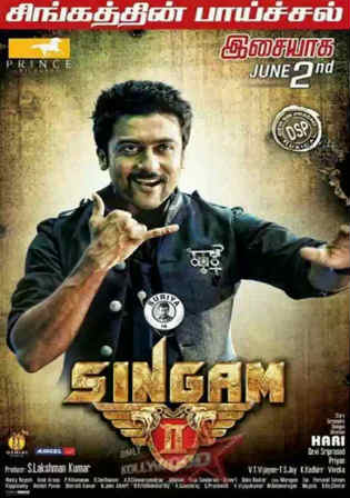 Singam 2 2013 HDRip UNCUT Hindi Dubbed Dual Audio 720p Watch Online Full Movie Download bolly4u