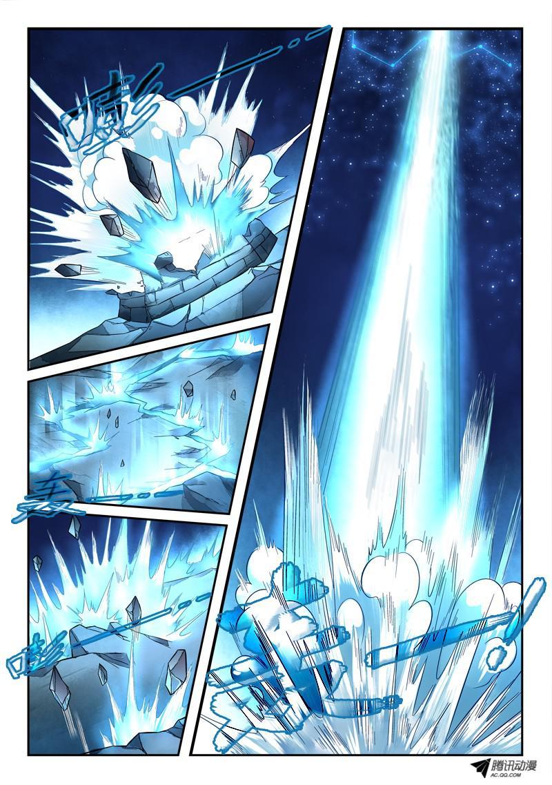 อ่านการ์ตูน Spirit Blade Mountain 120 ภาพที่ 3