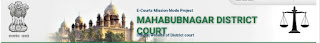 Apply at  at ecourts.gov.in/mahaboobnagar