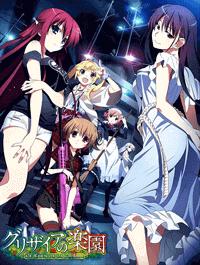 جميع حلقات الأنمي Grisaia no Rakuen مترجم