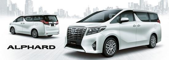Harga All New Alphard 3.5 Q Yaris Trd Sportivo 2015 & Kredit Toyota Di Jakarta, Bogor ...