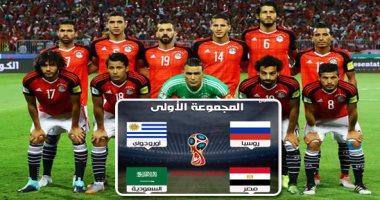 الساعة كام : موعد مباراة منتخب مصر وبلجيكا الودية قبل كأس العالم 2018 والقنوات المجانية الناقلة للمباراة