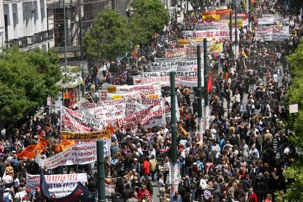 Σε εξέλιξη η Πανελλαδική Πανεργατική Απεργία | Κλειστό το κέντρο της Αθήνας