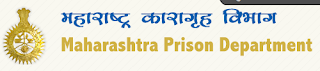 Maharashtra Prison Department Recruitment