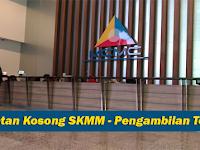 Jawatan Kosong di Suruhanjaya Komunikasi dan Multimedia Malaysia SKMM - Pengambilan Terkini