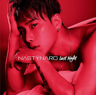 NASTY NARO (from CODE-V) - Last Night 歌詞