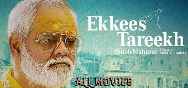Ekkees Tareekh Shubh Muhurat Movie pic