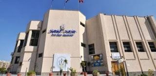 جامعة بورسعيد portsaid univeraity