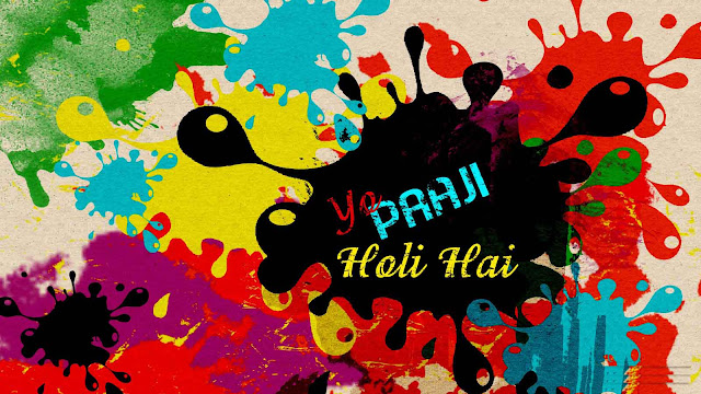 Happy Holi 33
