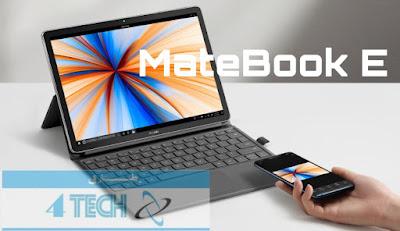 Huawei MateBook E 2019