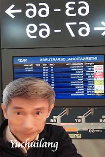 Lapangan Terbang CTS