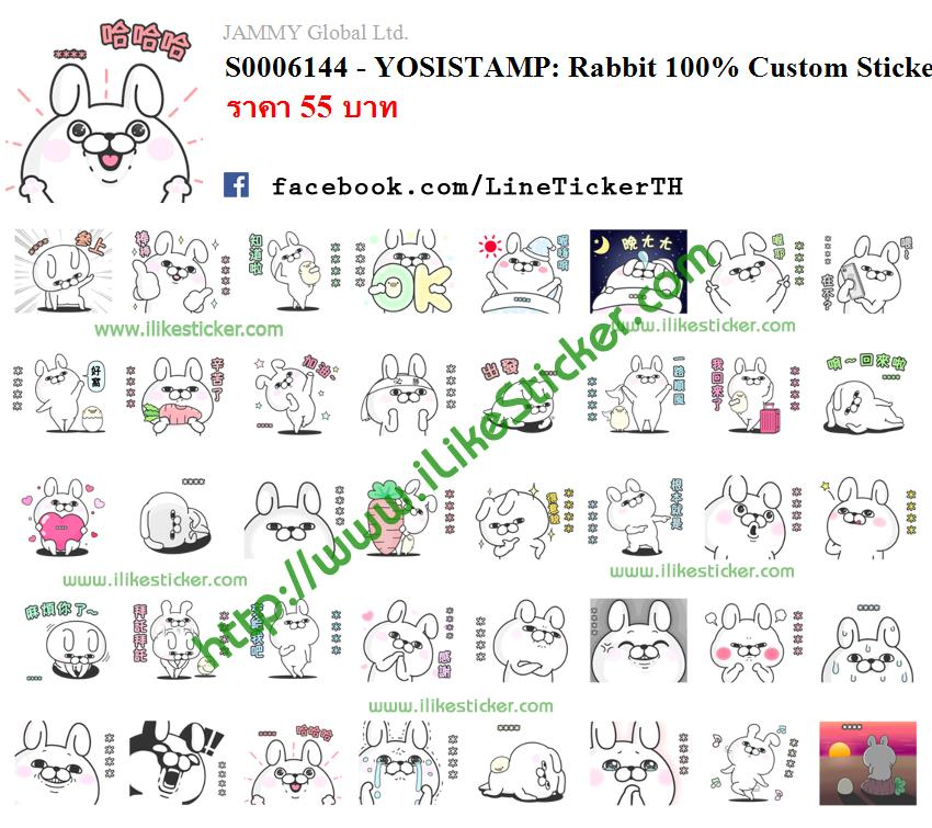 YOSISTAMP: Rabbit 100% Custom Stickers
