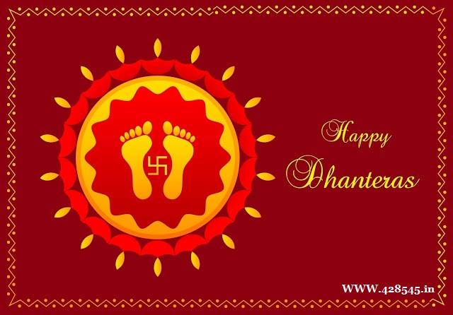 Dhanateras Par Na Khareeden Ye Saamaan, Ho Sakata Hai Bhaaree Nukasaan, Yah Khareedadaaree Karane Ka Muhoort Hai