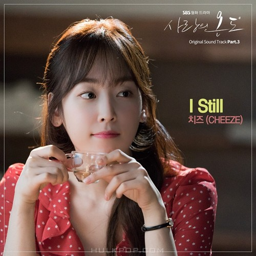 CHEEZE – Temperature of Love OST Part.3