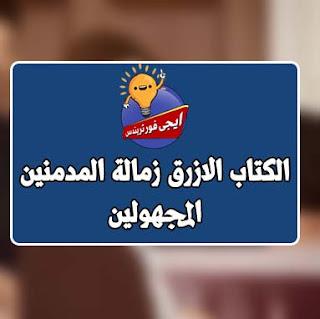 تحميل كتاب جغرافية المملكة العربية السعودية عبدالرحمن النشوان
